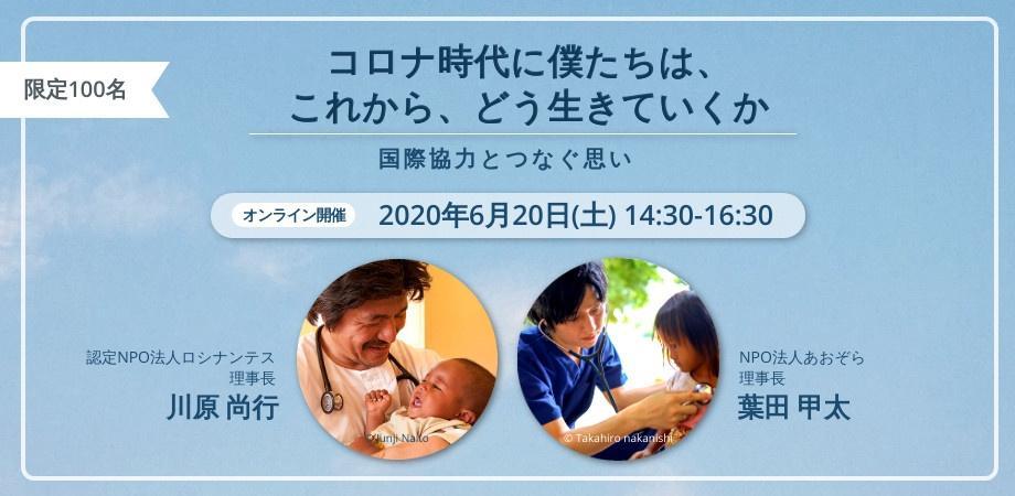 f:id:kotahada:20200610113540j:plain