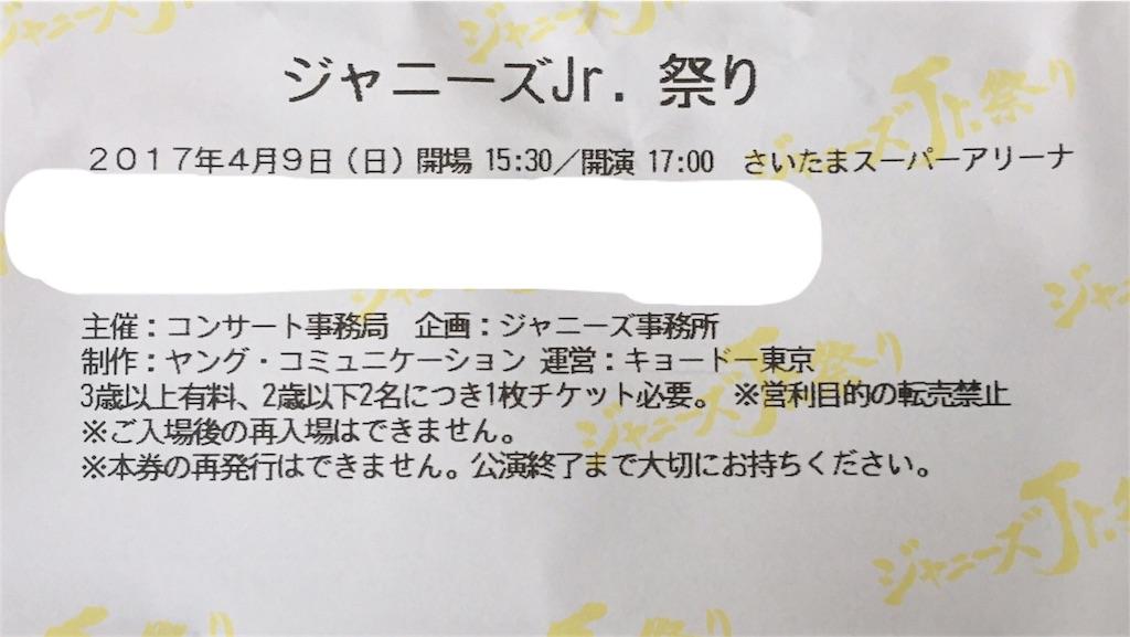 f:id:kotahika131122:20170413163710j:image