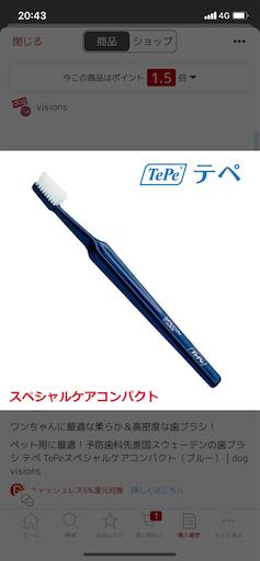 f:id:kotakota1102:20200219204431p:image