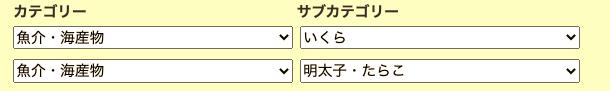 f:id:kotakota8448:20210303231418p:plain