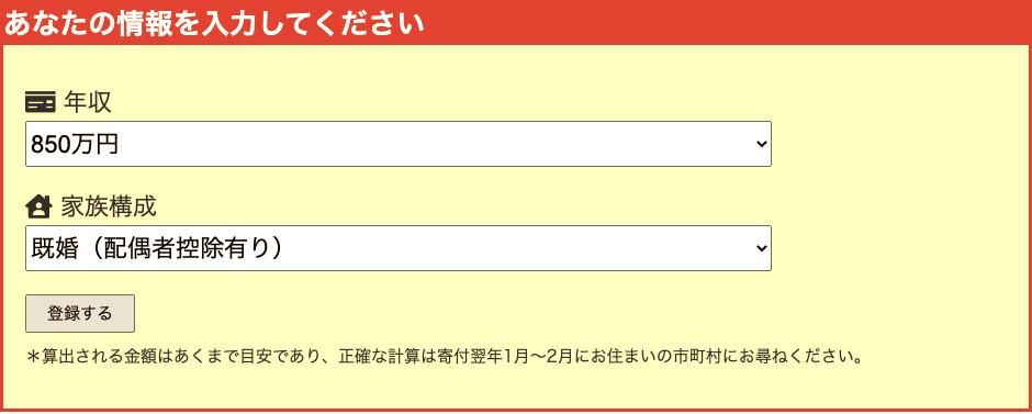 f:id:kotakota8448:20210303233358p:plain