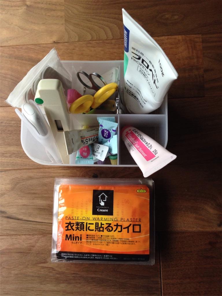 f:id:kotakotamama:20160613155441j:image