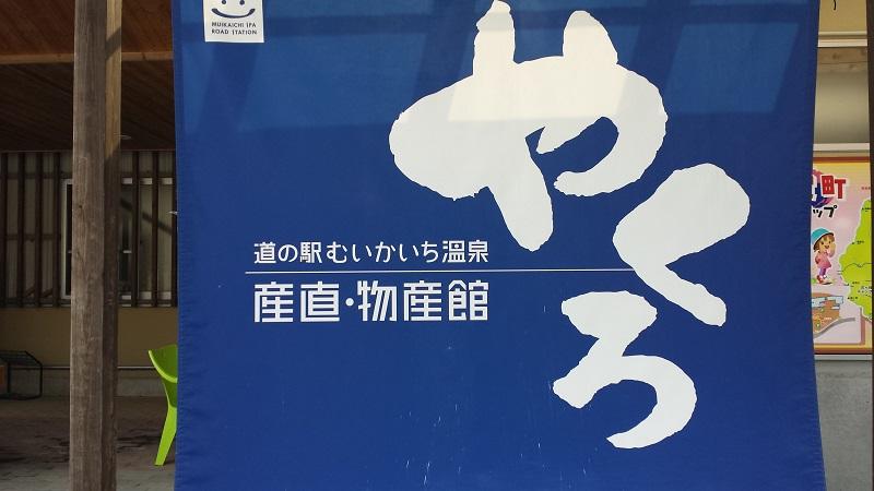 f:id:kotakunn:20141114115119j:image:w360