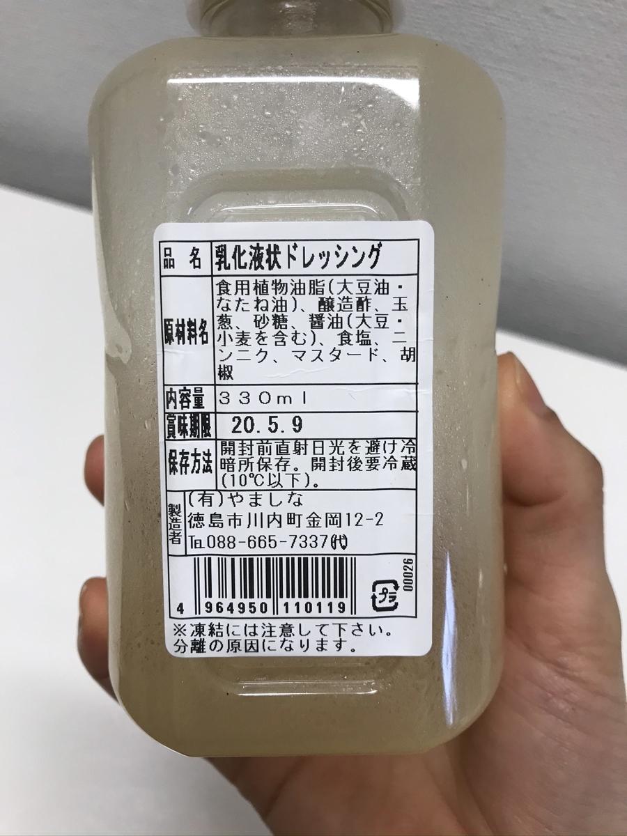f:id:kotamomonga:20200418140034j:plain