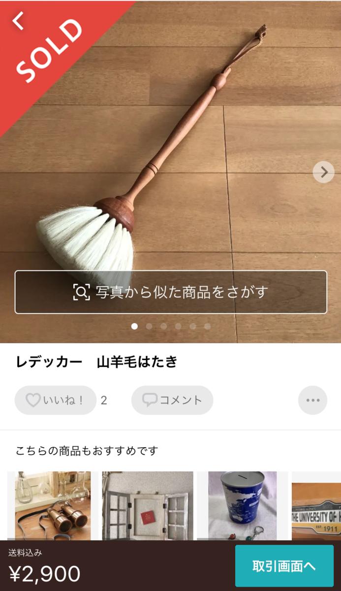 f:id:kotamomonga:20200520162934p:plain