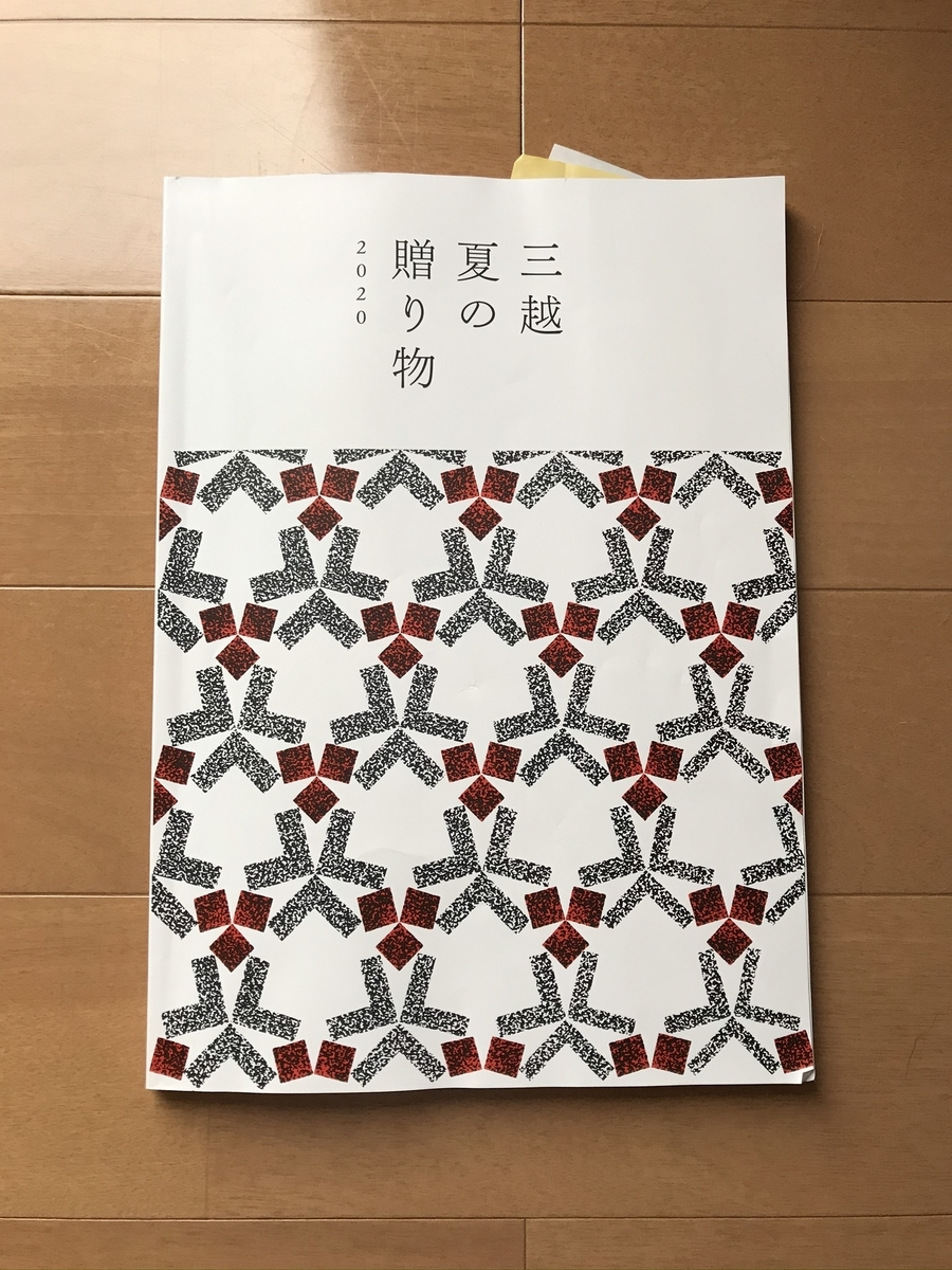 f:id:kotamomonga:20200526173905j:plain