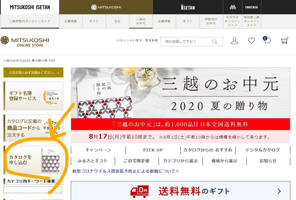 f:id:kotamomonga:20200526175117j:plain