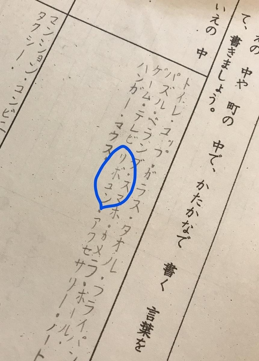 f:id:kotamomonga:20200603170226j:plain