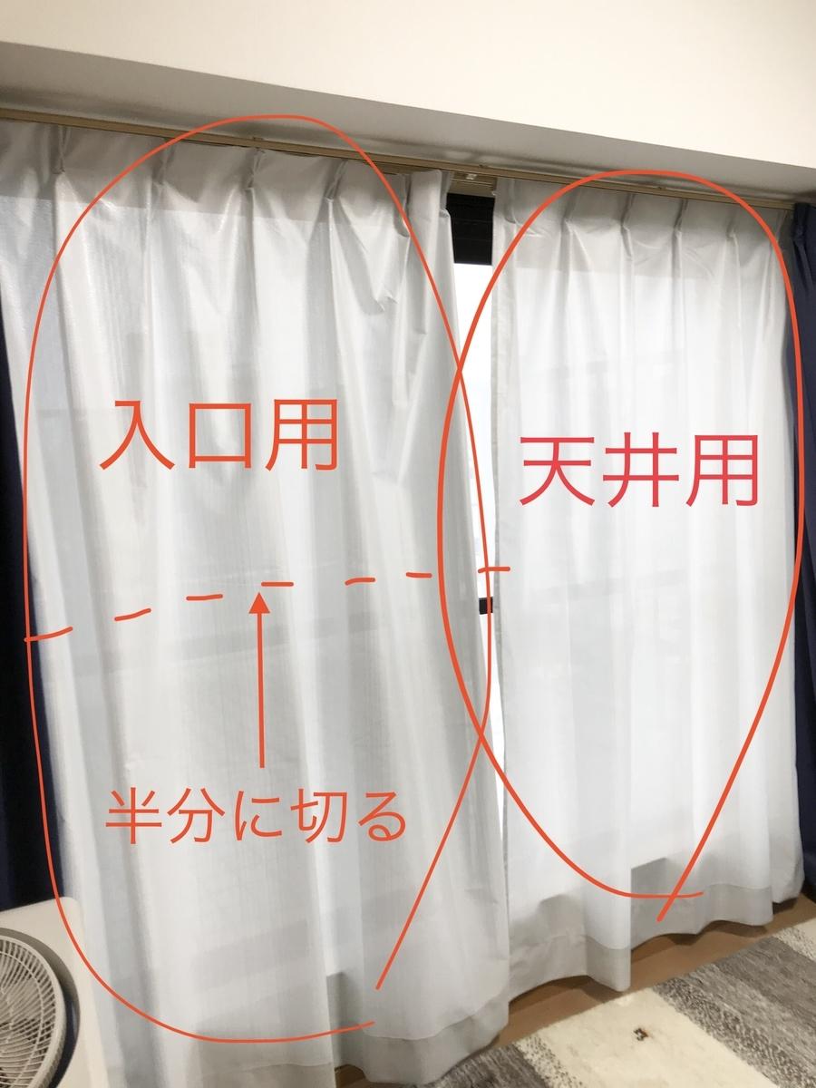 f:id:kotamomonga:20200624171633j:plain