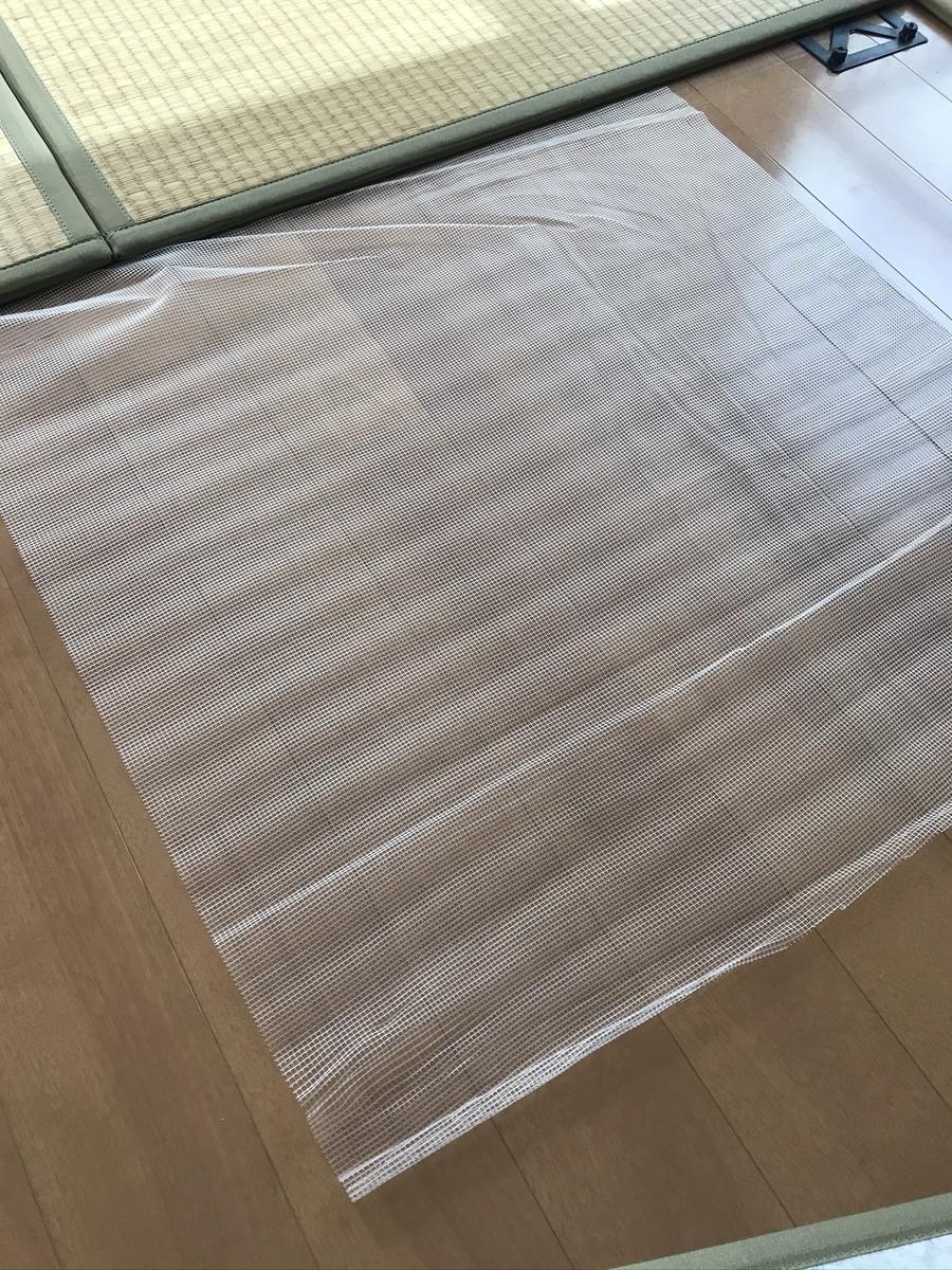 f:id:kotamomonga:20200630214707j:plain