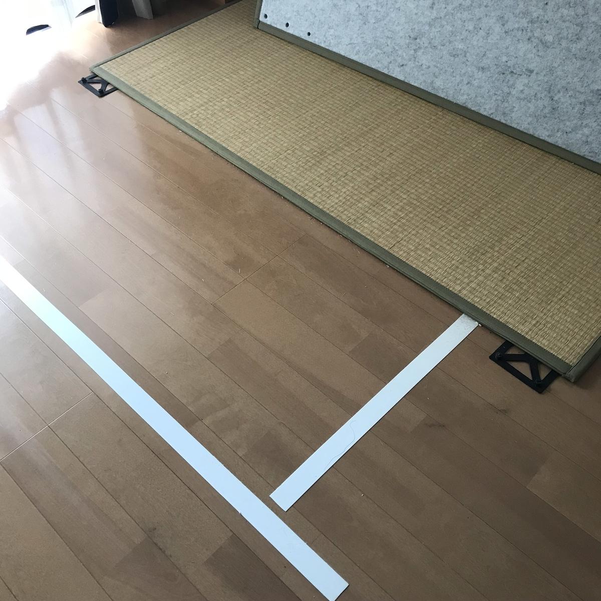 f:id:kotamomonga:20200630215219j:plain