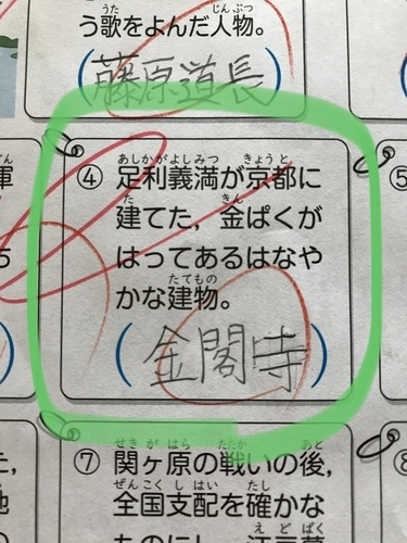 f:id:kotamomonga:20201211160846j:plain