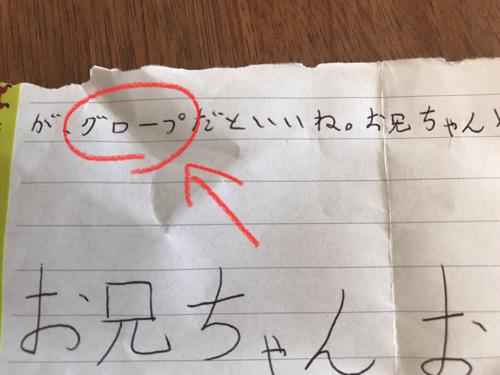 f:id:kotamomonga:20201224165104j:plain