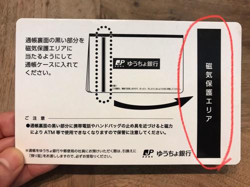 f:id:kotamomonga:20201231165747j:plain