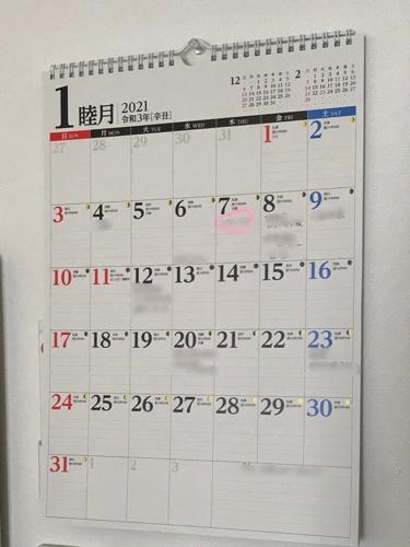 予定のほとんどはカレンダーに記入