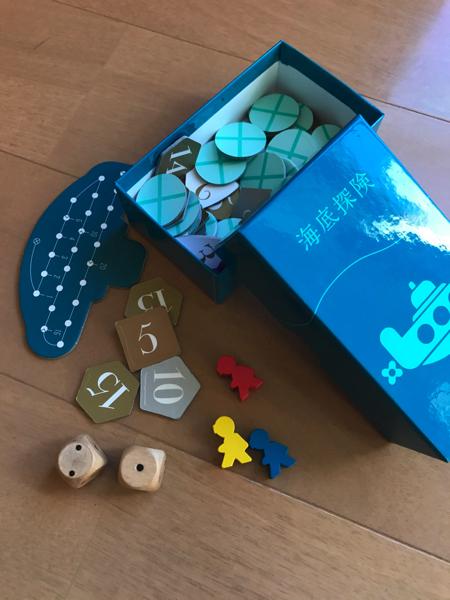 テーブルゲーム「海底探検」の中身