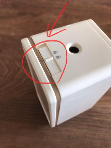 ソニックのトッピンはダストボックスにロック機能あり