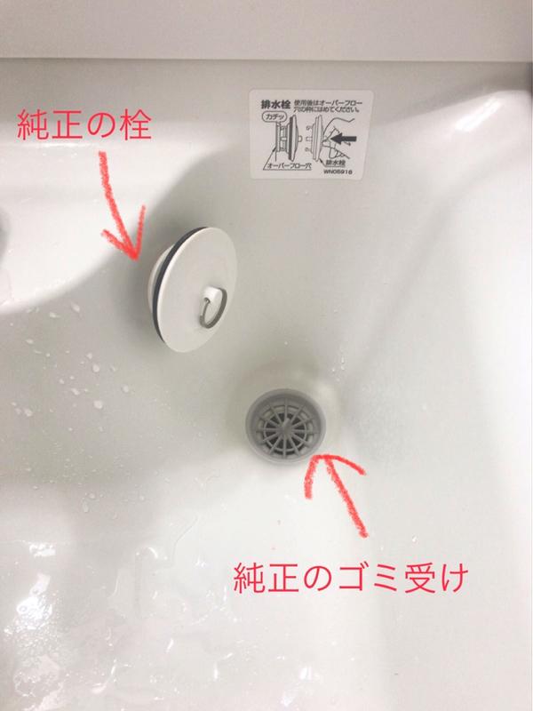純正品がセットされた賃貸住宅洗面台