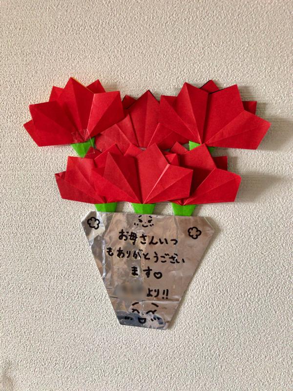 母の日 娘からのサプライズプレゼント