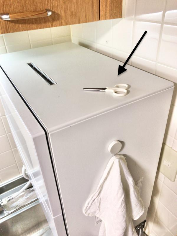 食洗機の上にハサミを置くと非常に使いにくい