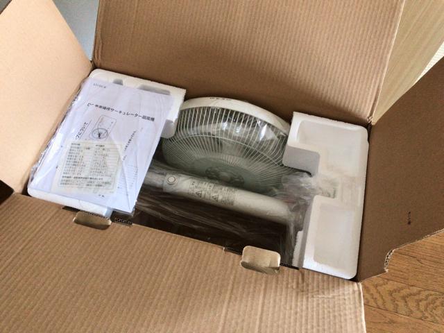 シロカ DC 音声操作サーキュレーター扇風機 ポチ扇 SF-V151  レンタル