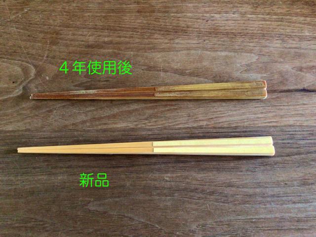4年使ったやまごの竹箸
