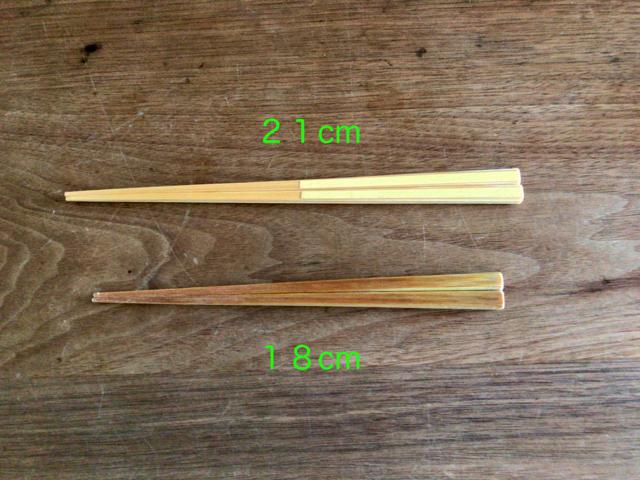 子供と大人のやまごの竹箸