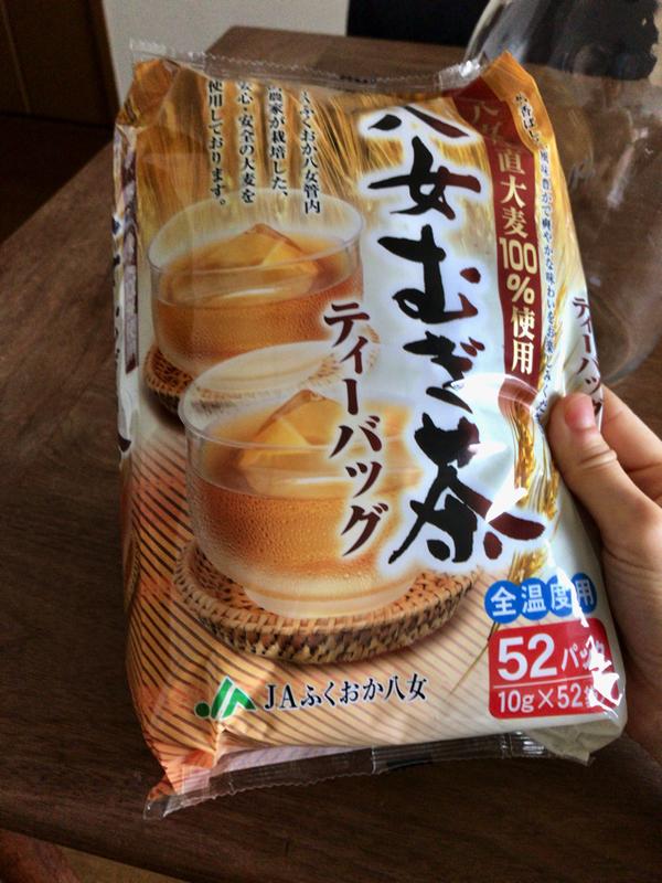 麦茶ティーバッグの保存はセラーメイトの密閉瓶