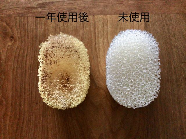 無印良品「柄つきスポンジ」交換用スポンジ使用前・使用後