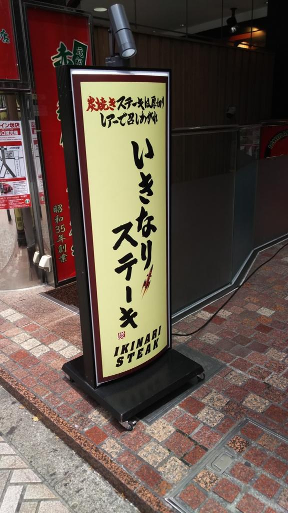f:id:kotaniguchi:20160626115945j:plain