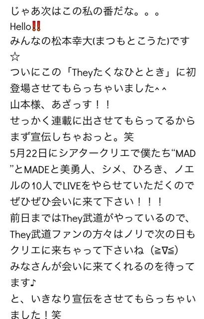 f:id:kotaoshigoto:20150824162010j:plain