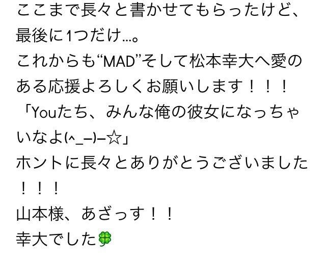 f:id:kotaoshigoto:20150824162144j:plain