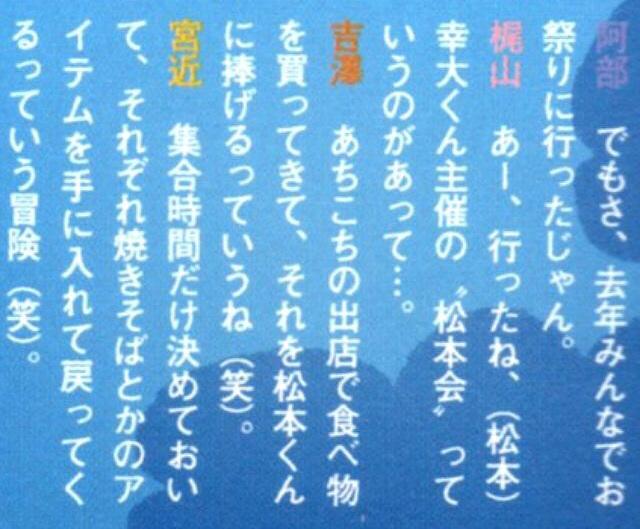 f:id:kotaoshigoto:20150824164436j:plain