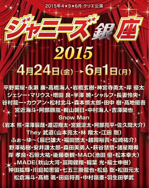 f:id:kotaoshigoto:20150824173651j:plain