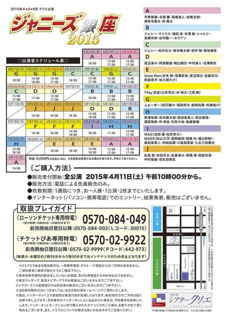 f:id:kotaoshigoto:20150824173819j:plain