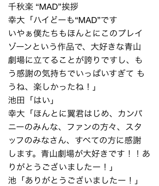 f:id:kotaoshigoto:20150828030248j:plain