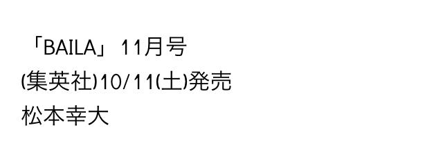 f:id:kotaoshigoto:20150829195921j:plain