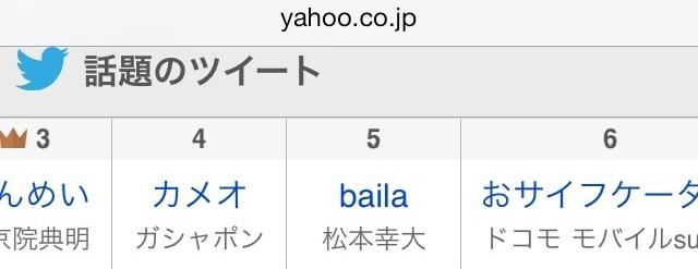 f:id:kotaoshigoto:20150829200030j:plain