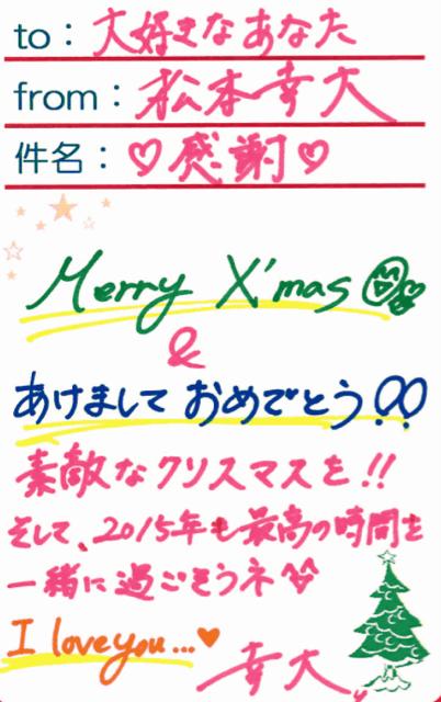 f:id:kotaoshigoto:20150829235840j:plain