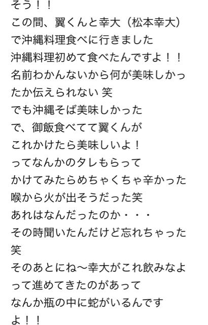 f:id:kotaoshigoto:20150830013027j:plain