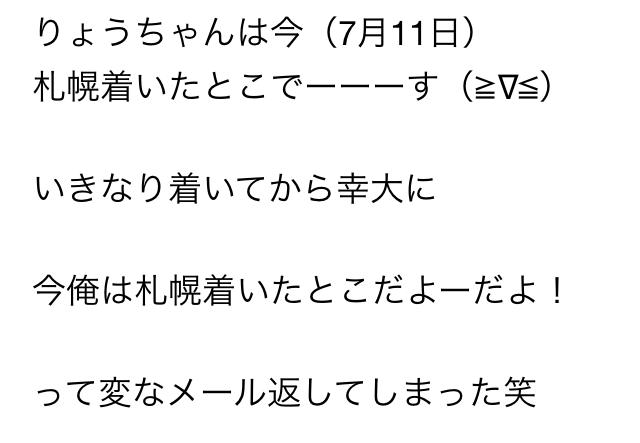 f:id:kotaoshigoto:20150830013450j:plain