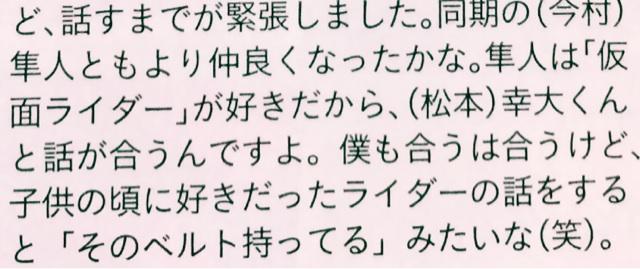 f:id:kotaoshigoto:20150831161841j:plain