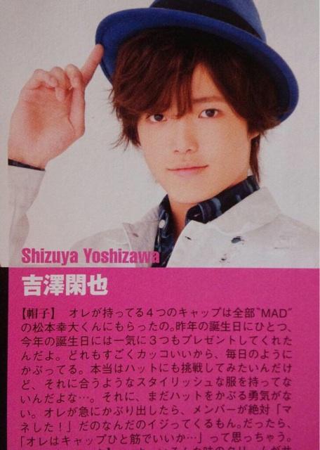 f:id:kotaoshigoto:20150901213917j:plain