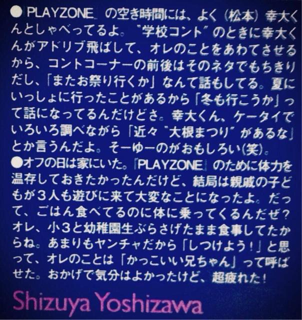 f:id:kotaoshigoto:20150910211806j:plain