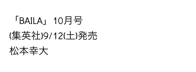 f:id:kotaoshigoto:20150911021117j:plain
