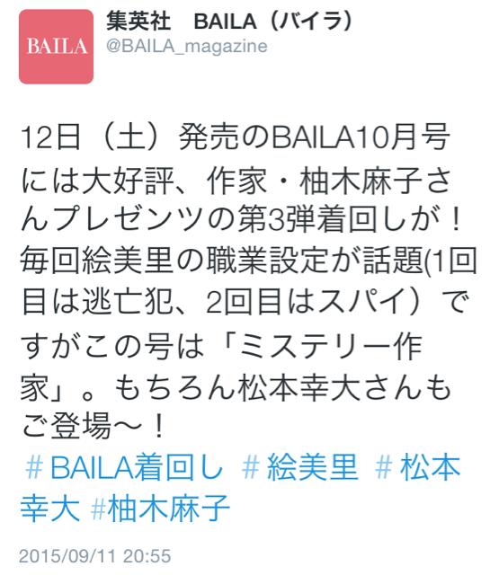 f:id:kotaoshigoto:20150911211417j:plain