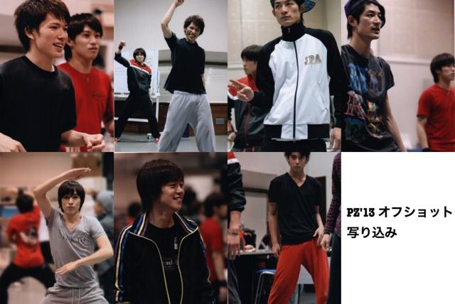 f:id:kotaoshigoto:20150913002351j:plain