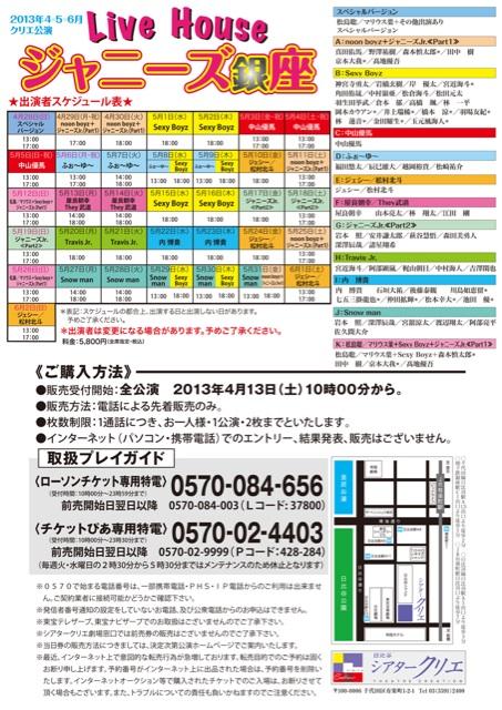 f:id:kotaoshigoto:20150914015909j:plain