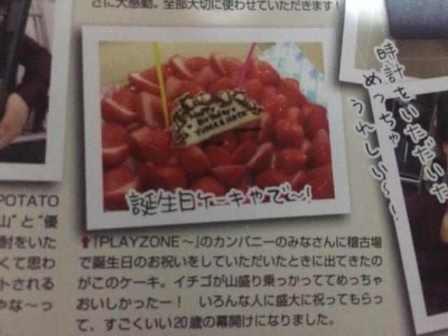 f:id:kotaoshigoto:20150919001821j:plain