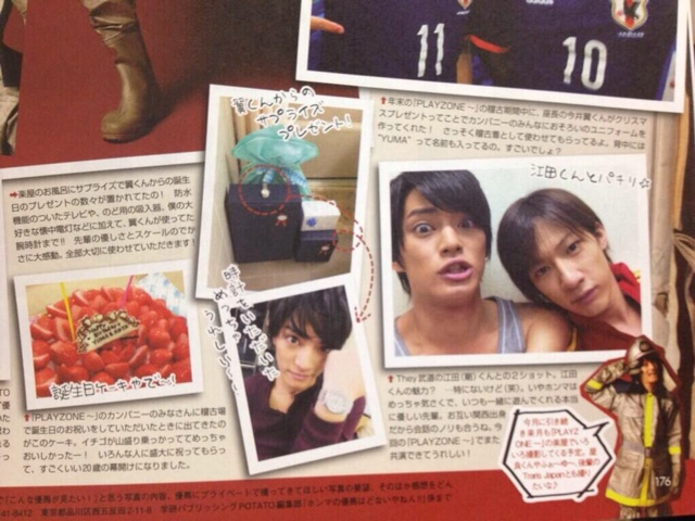 f:id:kotaoshigoto:20150919001845j:plain